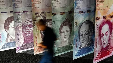 Боливар избавят от нулей // Власти Венесуэлы придумали денежную реформу