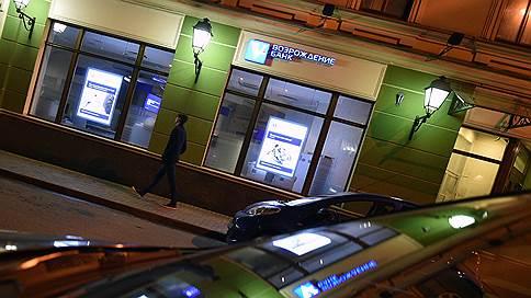 ВТБ подписался на «Возрождение» // Госбанк купит акции у Bonum Capital