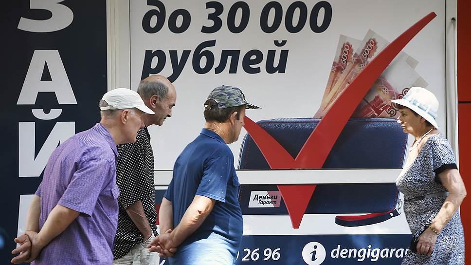 Более трети рефинансировавших займы берут новые