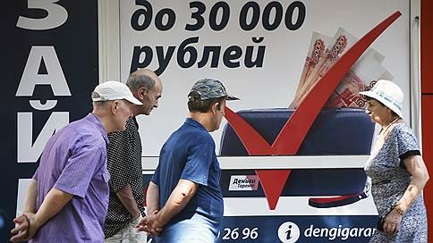 Граждане обросли микродолгами // Более трети рефинансировавших займы берут новые