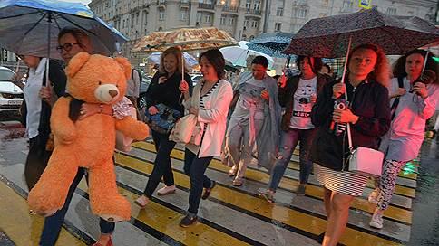 Матери прошли маршем за детей // Акция в защиту фигурантов дела Нового величия в Москве состоялась