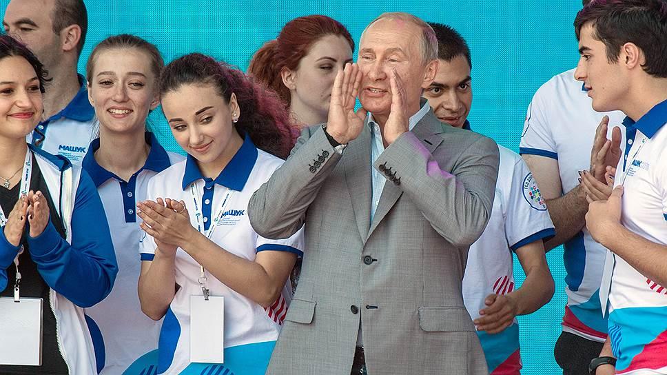 На форуме «Машук» Владимир Путин вел себя порою как на горе Машук