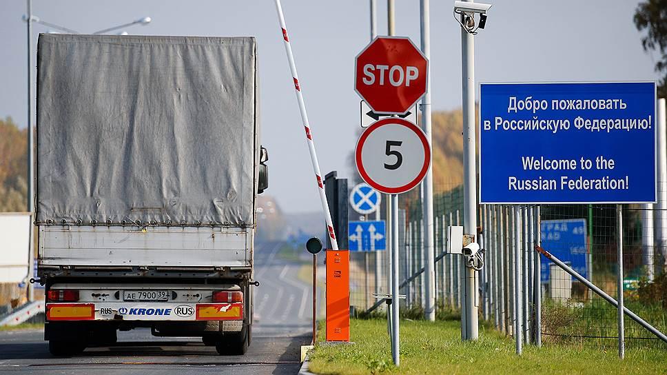 Как РФ и Казахстан готовят пилотный проект по отслеживанию движения товаров