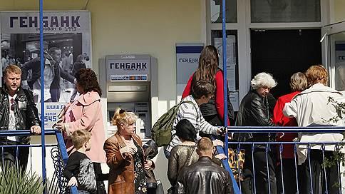 Полуостров нон-карта // У жителей Крыма могут быть проблемы с Тинькофф-банком