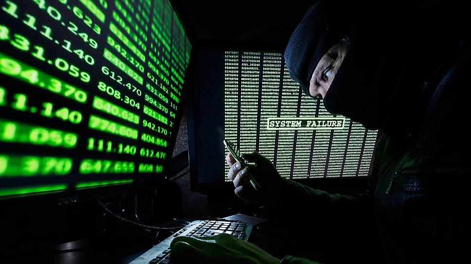 В последние годы США, по утверждению представителей разведсообщества страны, подвергались массированным кибератакам со всех сторон