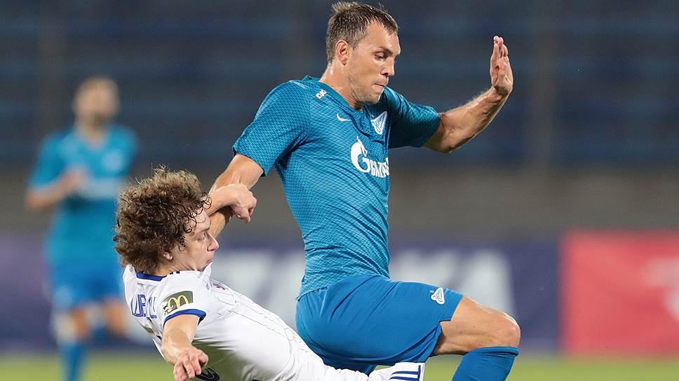 Три из восьми мячей в ворота минского «Динамо» забил Артем Дзюба (в синей форме)
