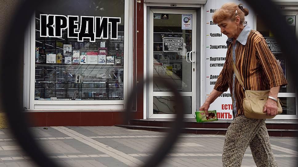 Почему розничный бум кредитования грозит обернуться новым кризисом