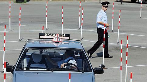 Гибдд не прошла экзамен в автошколах // Реформа обучения водителей подверглась критике