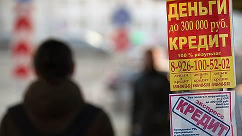 «Домашние деньги» приглашают в капитал // Компания предлагает кредиторам стать собственниками