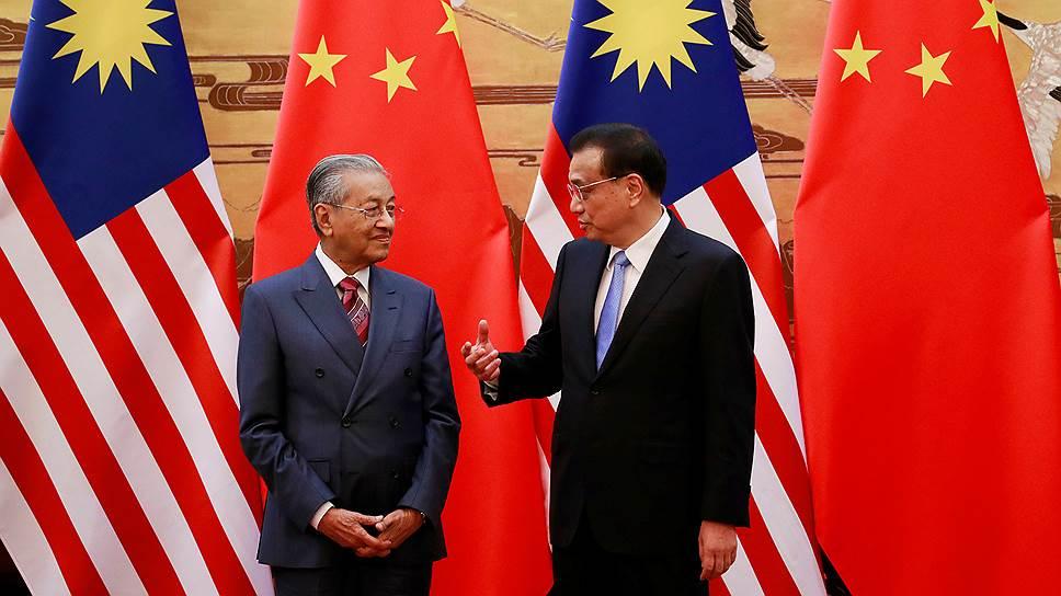 Премьер-министр Малайзии Махатхир Мохамад и премьер-министр КНР Ли Кэцян