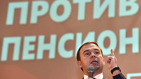 Коммунистов обходят уборщицы и водители // Партия готова обжаловать регистрацию альтернативных групп по проведению референдума