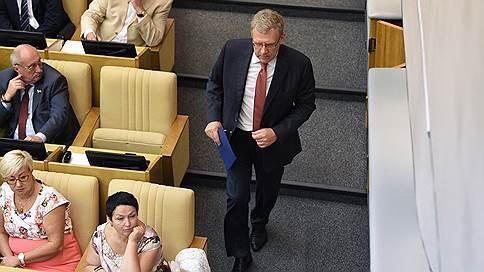 Пенсии обеспечат дискуссиями // В Госдуме готовы обсуждать смягчение пенсионной реформы