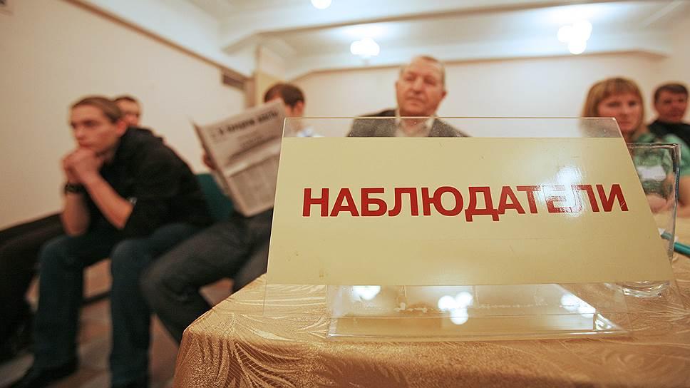 Что показали итоги регистрации кандидатов и партсписков на выборах 9 сентября