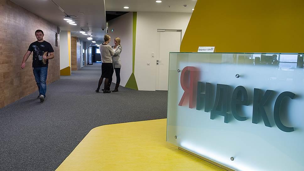 «Яндекс.Маркет» привезет товары из Турции