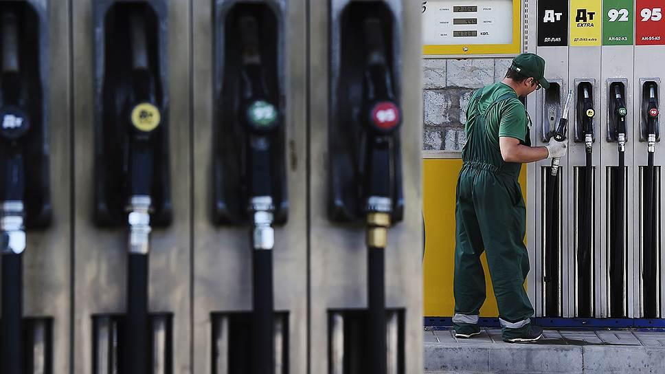 Бензин растворяет независимость