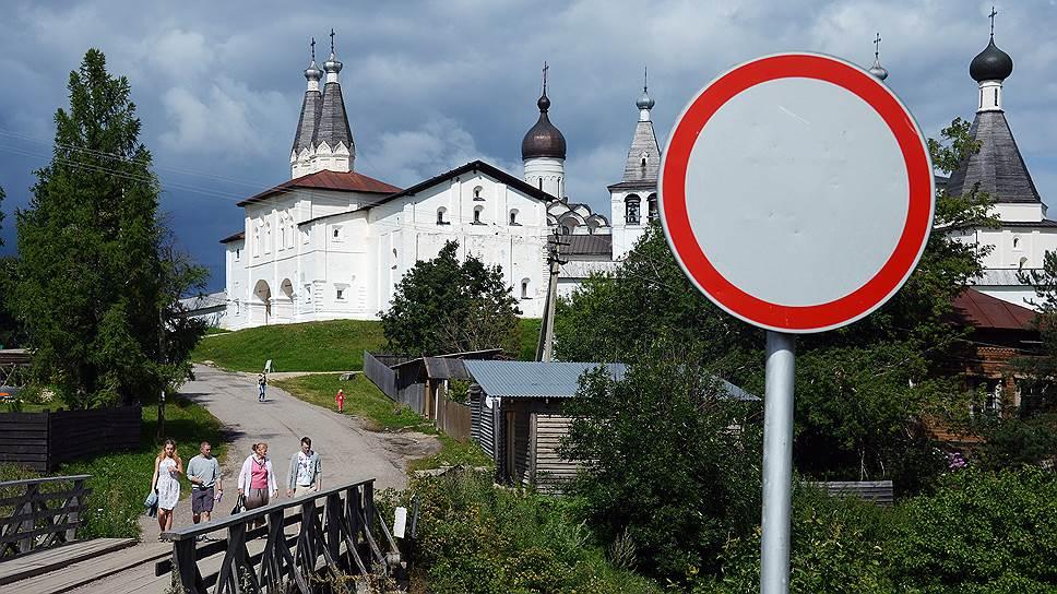 Церковь просит убрать препятствия для жизни монахов в Ферапонтовом монастыре