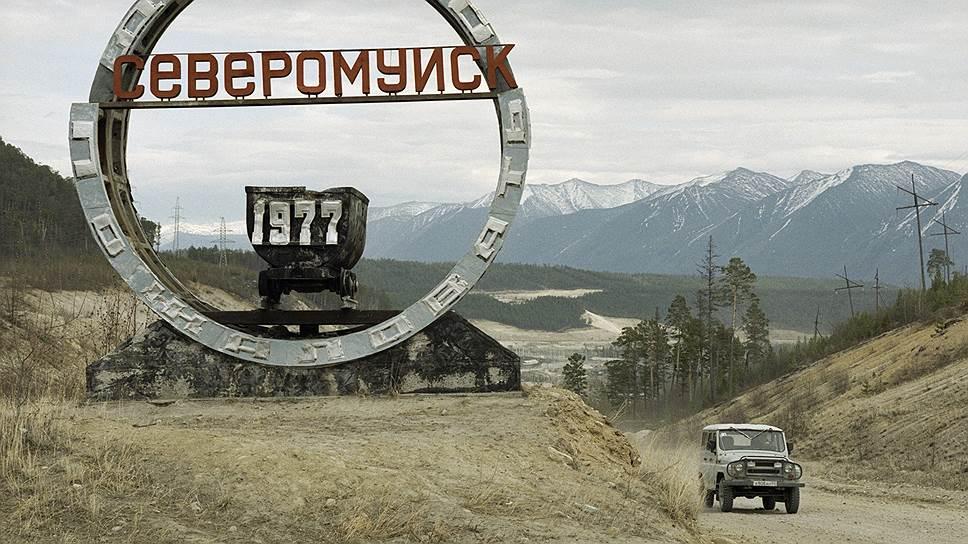 Как ОАО РЖД проектирует на БАМе еще одну стройку века