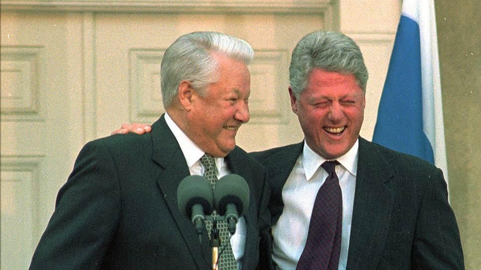 Несмотря на разногласия и конфликты из-за Югославии и НАТО, Борис Ельцин и Билл Клинтон сохраняли теплые дружеские отношения