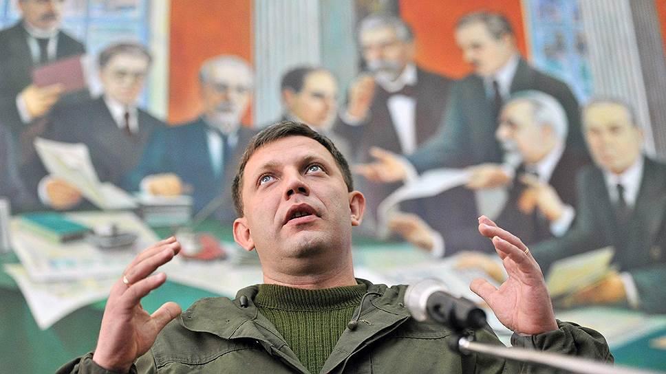 Как был убит Александр Захарченко