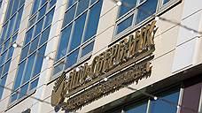 Сбербанк поглотил пенсионеров