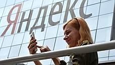«Яндекс» обогнал Google на чужой территории