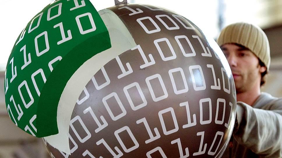 Как чиновников вовлекли в «Цифровую экономику»