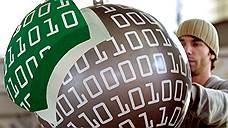 Чиновников вовлекли в «Цифровую экономику»