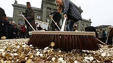 ОЭСР переучла финансовые риски