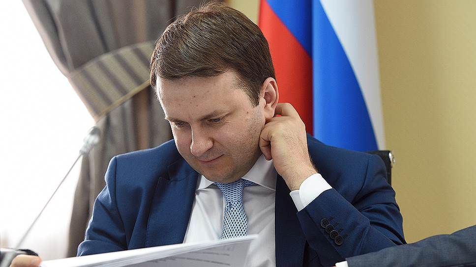Основой будущей стабильности в ведомстве Максима Орешкина признают «неизменность фундаментальных условий функционирования российской экономики» до 2024 года