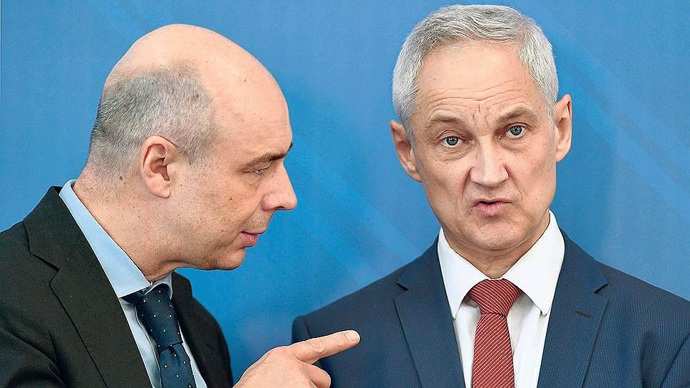 Первый вице-премьер Антон Силуанов (слева) превращает пугающие РСПП идеи помощника президента Андрея Белоусова (справа) в высококачественную инвестиционную приманку