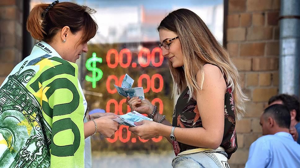 Почему курсы мировых валют обновляют многолетние максимумы