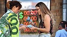С рублевого рынка взяли $1 млрд