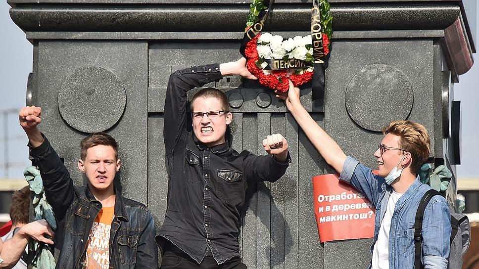 Как проходили акции протеста в разных городах России