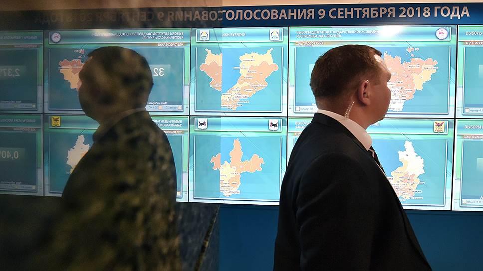 В Центризбиркоме назвали прошедшие 9 сентября выборы самыми спокойными