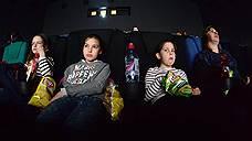 В кинотеатрах показалась квота