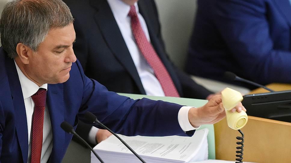 Как Дума готовится работать над законопроектами по пенсионной реформе, а КПРФ — обращаться в Конституционный суд
