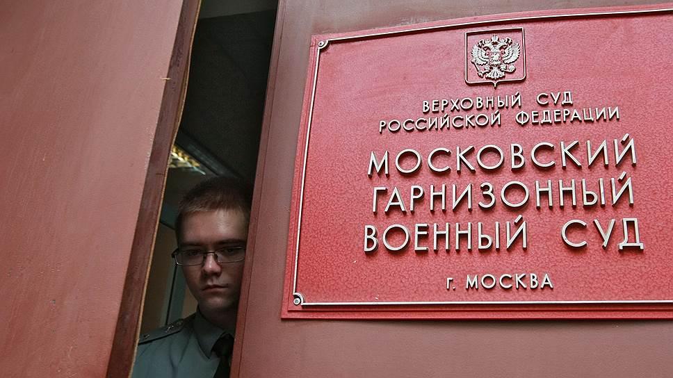 Чем закончилось судебное следствие по делу о попытке отставить генерала ФСБ