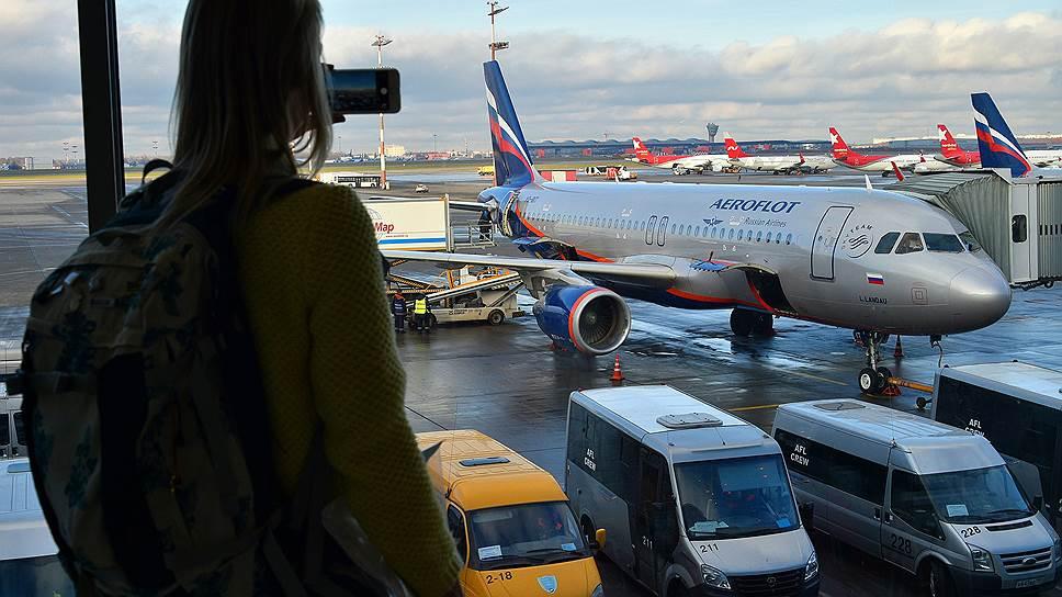 «Аэрофлот» назвал причины кризиса авиаотрасли