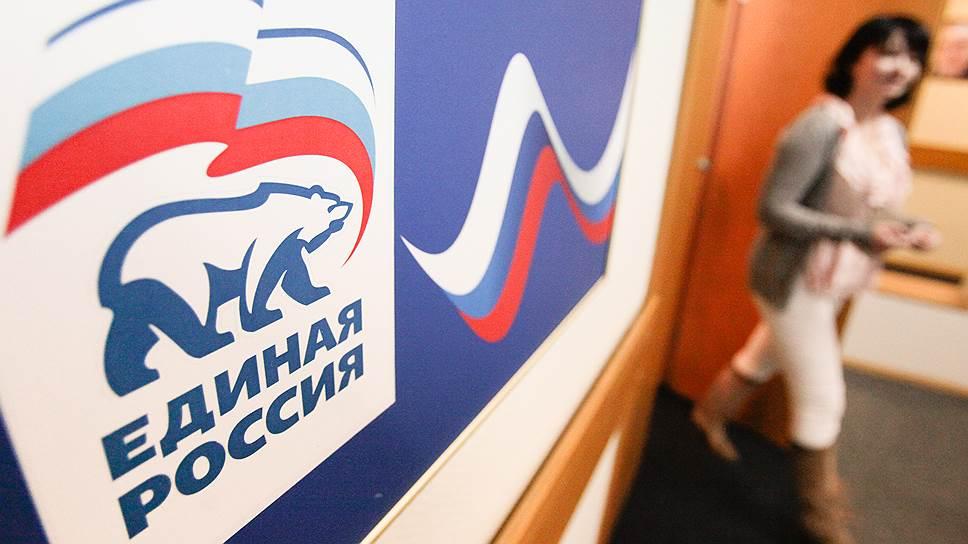 Где «Единая Россия» подберет новых председателей заксобраний