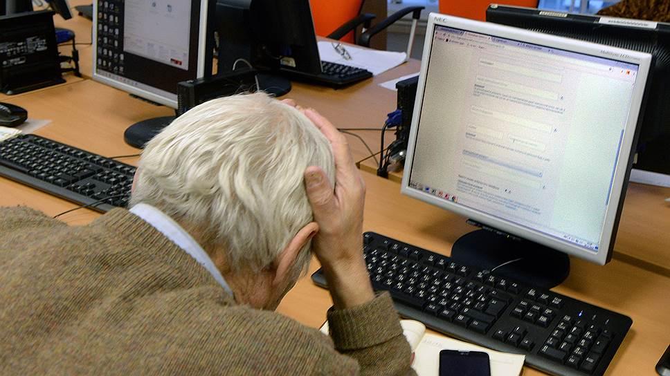По решению Госдумы, чтобы избавиться от пожилых работников, работодателю придется пойти на риск уголовного преследования
