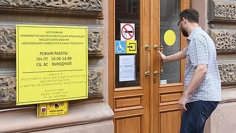 Европейский университет и Шанинка взяли свое // Отзыв лицензии и госаккредитации не помешал вузам набрать студентов