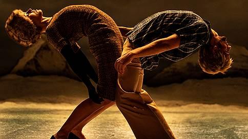 Своевременный танец // В Лионе проходит XVIII Biennale de la dansе