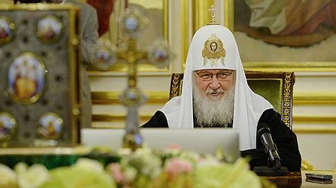 В обстановке Вселенского непоминания // Москва ответила Константинополю