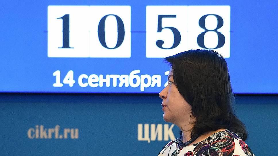 Секретарь ЦИК России Майя Гришина