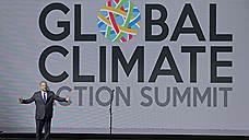 Калифорния хочет улучшить мировой климат