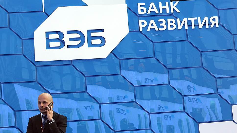 Как ВЭБ пытается вывести украинскую «дочку» из-под ареста с помощью письма