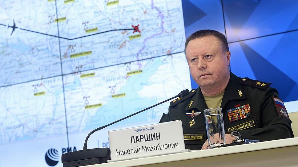 В Минобороны России настаивают на том, что «Бук», из которого сбили Boeing, не имеет к ним никакого отношения