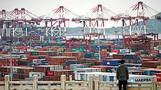 США и Китай возобновили торговые действия