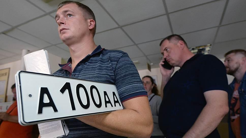 Российские номера обновят размерный ряд