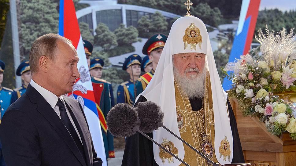 Патриарх Кирилл прислушивается к каждому слову президента Путина